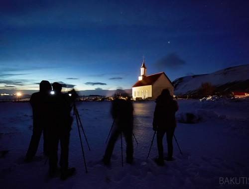 Fotografowanie zimą na Islandii